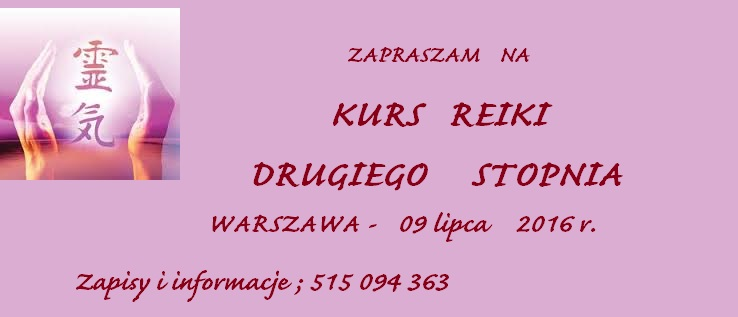 images (1) reiki